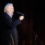 Церемония закрытия фестиваля «В кругу семьи» в Екатеринбурге, фото 43