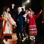Церемония закрытия фестиваля «В кругу семьи» в Екатеринбурге, фото 45