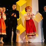 Церемония закрытия фестиваля «В кругу семьи» в Екатеринбурге, фото 55