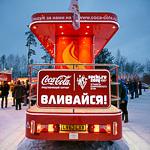 Прибытие Олимпийского огня в Екатеринбург, фото 1