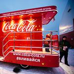 Прибытие Олимпийского огня в Екатеринбург, фото 2