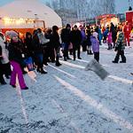 Прибытие Олимпийского огня в Екатеринбург, фото 6