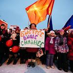Прибытие Олимпийского огня в Екатеринбург, фото 7