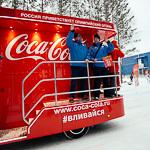 Прибытие Олимпийского огня в Екатеринбург, фото 28