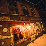 Фестиваль света «Не темно» в Екатеринбурге, фото 10