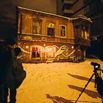Фестиваль света «Не темно» в Екатеринбурге, фото 11