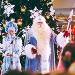 Новый год 2014 в Екатеринбурге, фото 4