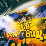 Новый год 2014 в Екатеринбурге, фото 16