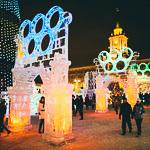 Новый год 2014 в Екатеринбурге, фото 51