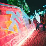 Новый год 2014 в Екатеринбурге, фото 56