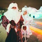 Новый год 2014 в Екатеринбурге, фото 57