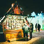 Новый год 2014 в Екатеринбурге, фото 58