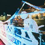 Новый год 2014 в Екатеринбурге, фото 61