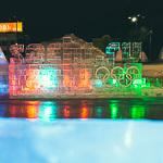 Новый год 2014 в Екатеринбурге, фото 84