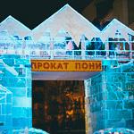 Новый год 2014 в Екатеринбурге, фото 88
