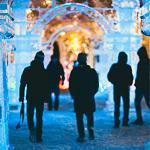 Новый год 2014 в Екатеринбурге, фото 91