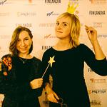 Премия Вебурга 2013 в Екатеринбурге, фото 6