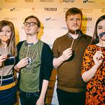Премия Вебурга 2013 в Екатеринбурге, фото 15
