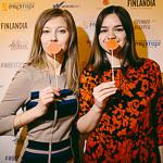 Премия Вебурга 2013 в Екатеринбурге, фото 16