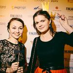 Премия Вебурга 2013 в Екатеринбурге, фото 24