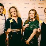 Премия Вебурга 2013 в Екатеринбурге, фото 25