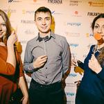 Премия Вебурга 2013 в Екатеринбурге, фото 31