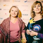 Премия Вебурга 2013 в Екатеринбурге, фото 32
