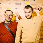 Премия Вебурга 2013 в Екатеринбурге, фото 34