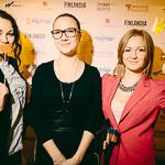 Премия Вебурга 2013 в Екатеринбурге, фото 35