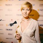 Премия Вебурга 2013 в Екатеринбурге, фото 36