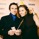 Премия Вебурга 2013 в Екатеринбурге, фото 38
