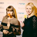 Премия Вебурга 2013 в Екатеринбурге, фото 40