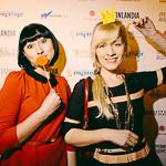 Премия Вебурга 2013 в Екатеринбурге, фото 41