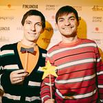 Премия Вебурга 2013 в Екатеринбурге, фото 44