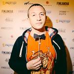 Премия Вебурга 2013 в Екатеринбурге, фото 45