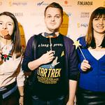 Премия Вебурга 2013 в Екатеринбурге, фото 47