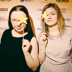 Премия Вебурга 2013 в Екатеринбурге, фото 50