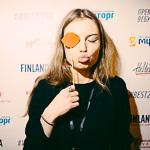 Премия Вебурга 2013 в Екатеринбурге, фото 53