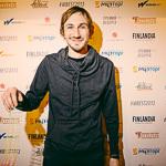 Премия Вебурга 2013 в Екатеринбурге, фото 59