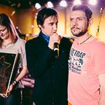 Премия Вебурга 2013 в Екатеринбурге, фото 63