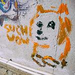 Открытие галереи уличного искусства «Свитер», фото 10