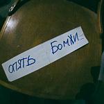 Открытие галереи уличного искусства «Свитер», фото 22