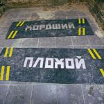 Открытие галереи уличного искусства «Свитер», фото 28