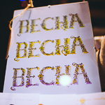 Sunday Up Market 2014 в Екатеринбурге, фото 67