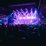 Концерт Morcheeba в Екатеринбурге, фото 48