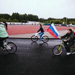 Фестиваль болельщиков FIFA 2014 в Екатеринбурге, фото 51
