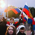 Фестиваль болельщиков FIFA 2014 в Екатеринбурге, фото 54