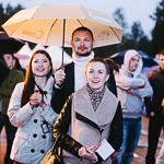 Фестиваль болельщиков FIFA 2014 в Екатеринбурге, фото 65