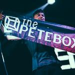Фестиваль One Man Band Beatbox Fest в Екатеринбурге, фото 24