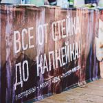 Фестиваль еды «Гастроном» в Екатеринбурге, фото 1